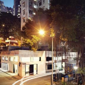 Neighborhood to watch: Hong Kong's 'PoHo' - CNN