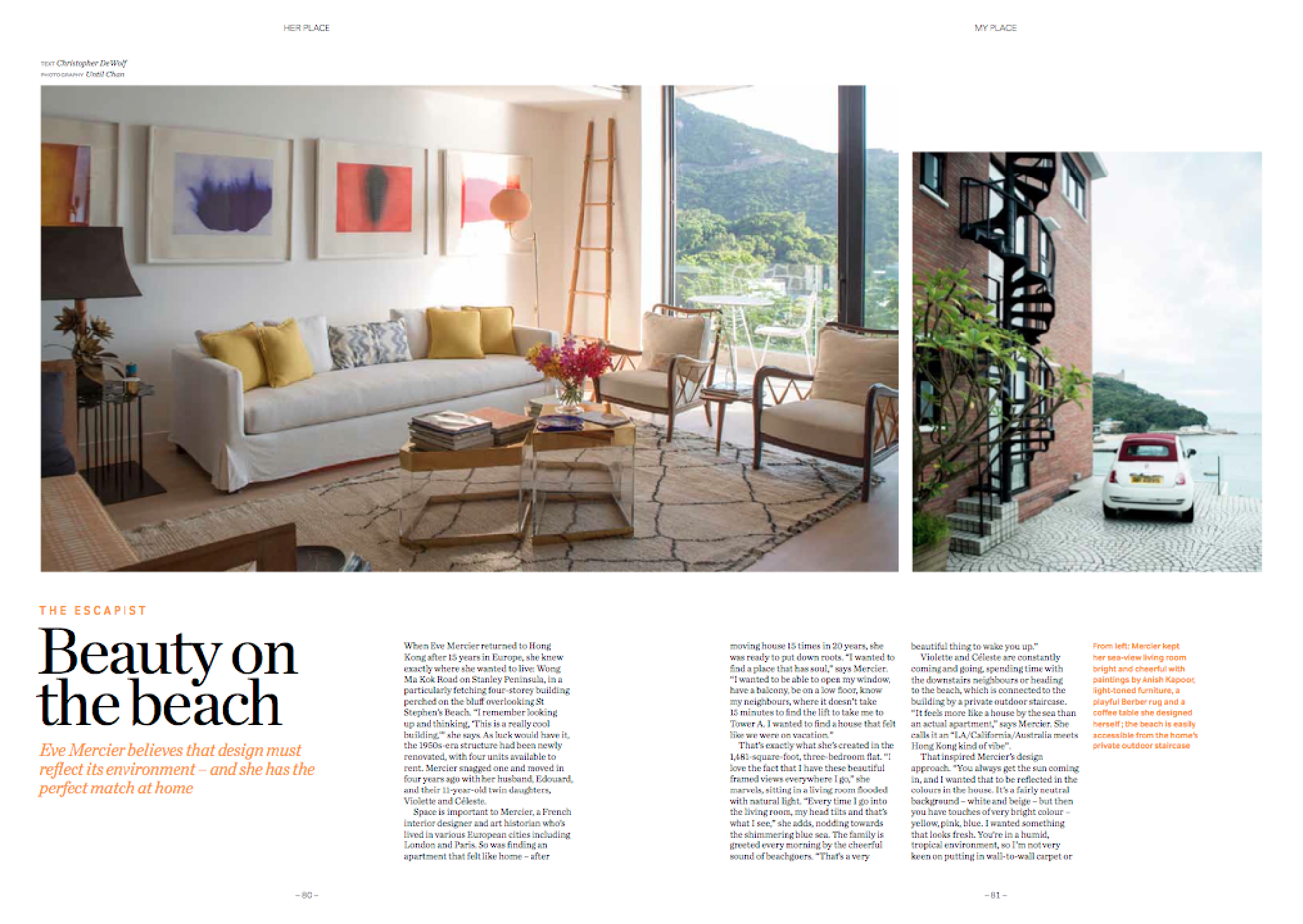 Home feature -