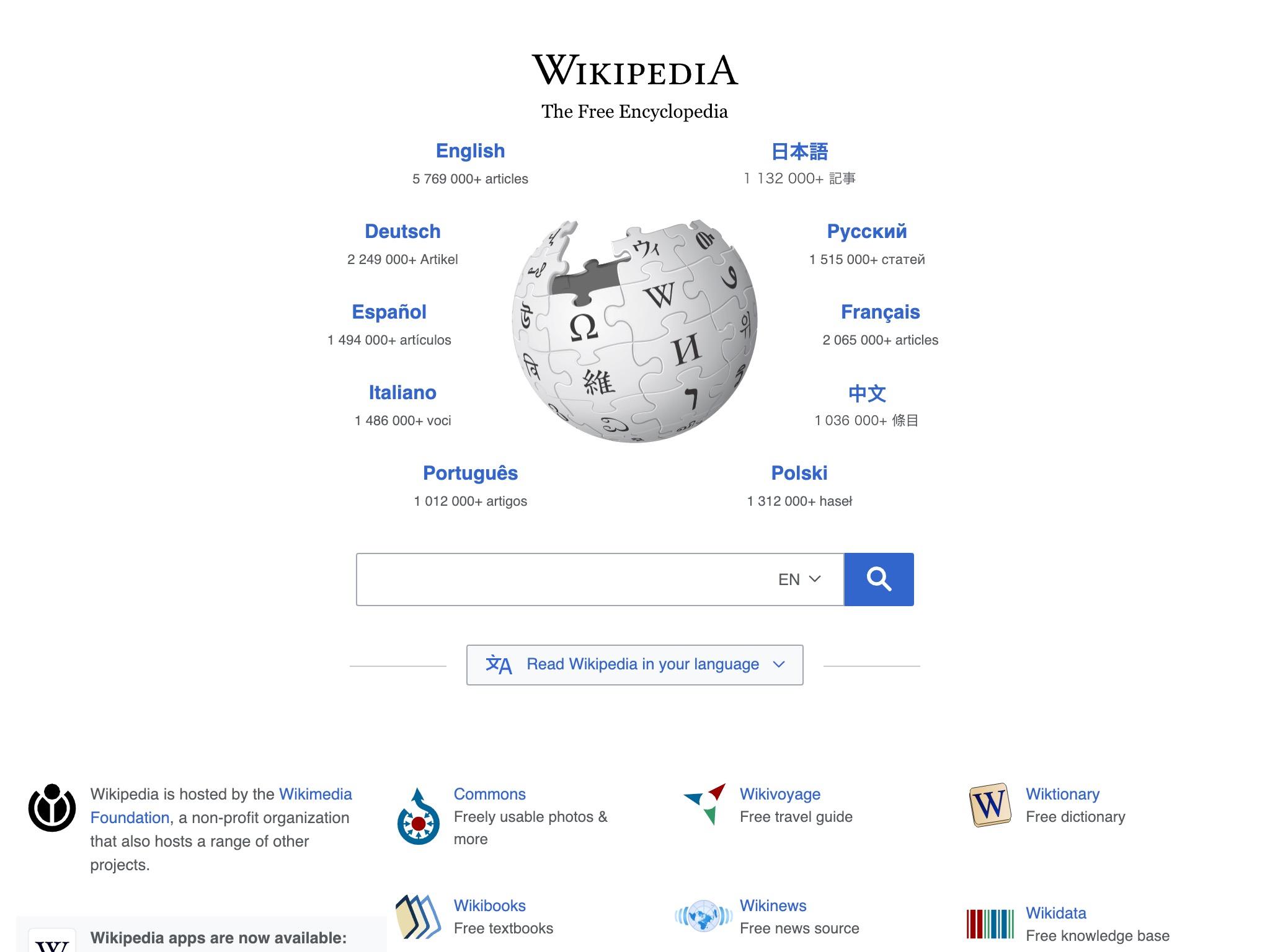 wikipedia_2019.jpg
