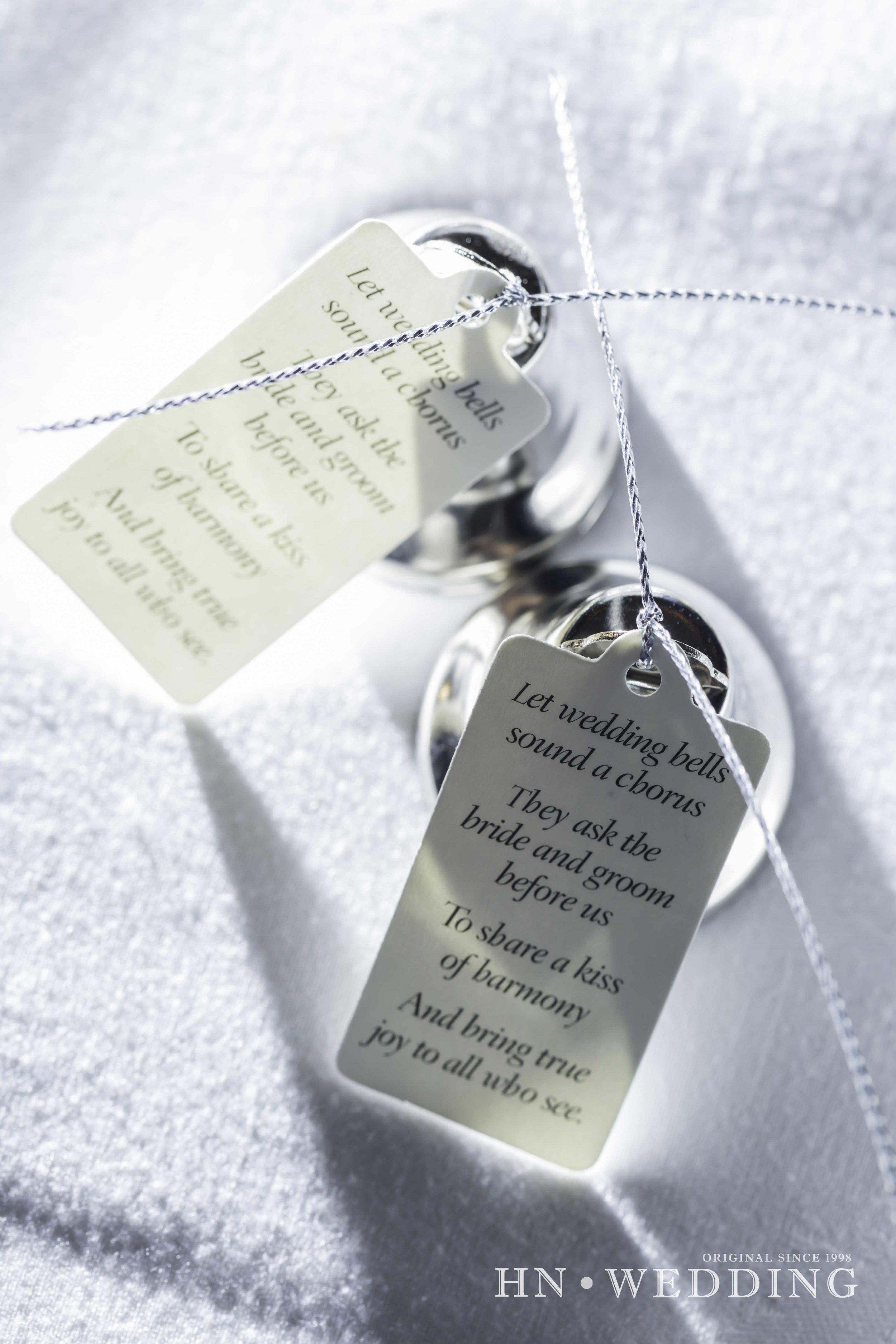 HNwedding-20161012-wedding-4284.jpg