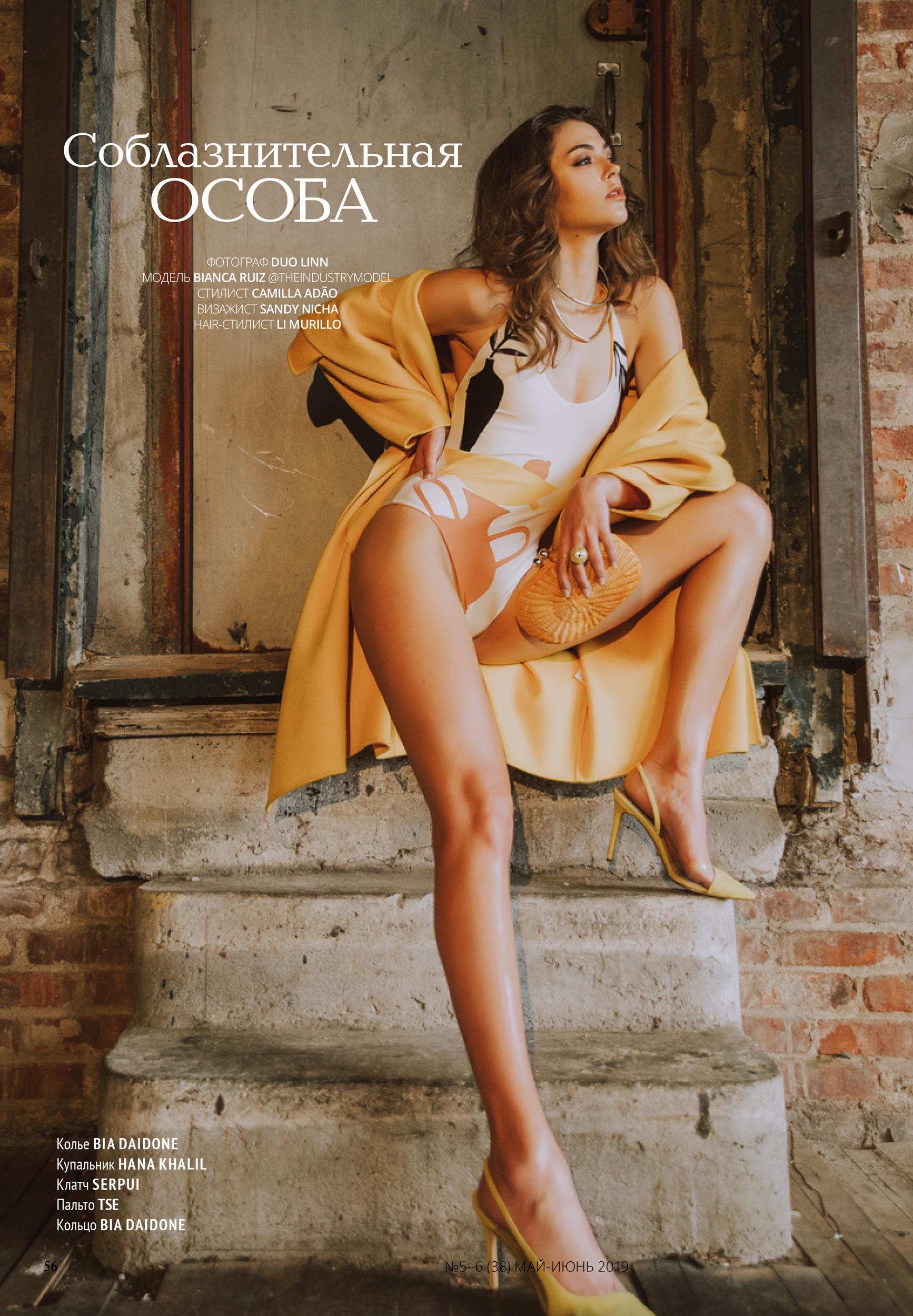 Duo-Linn-Lofficiel-Fashion-Editorial-03.jpg