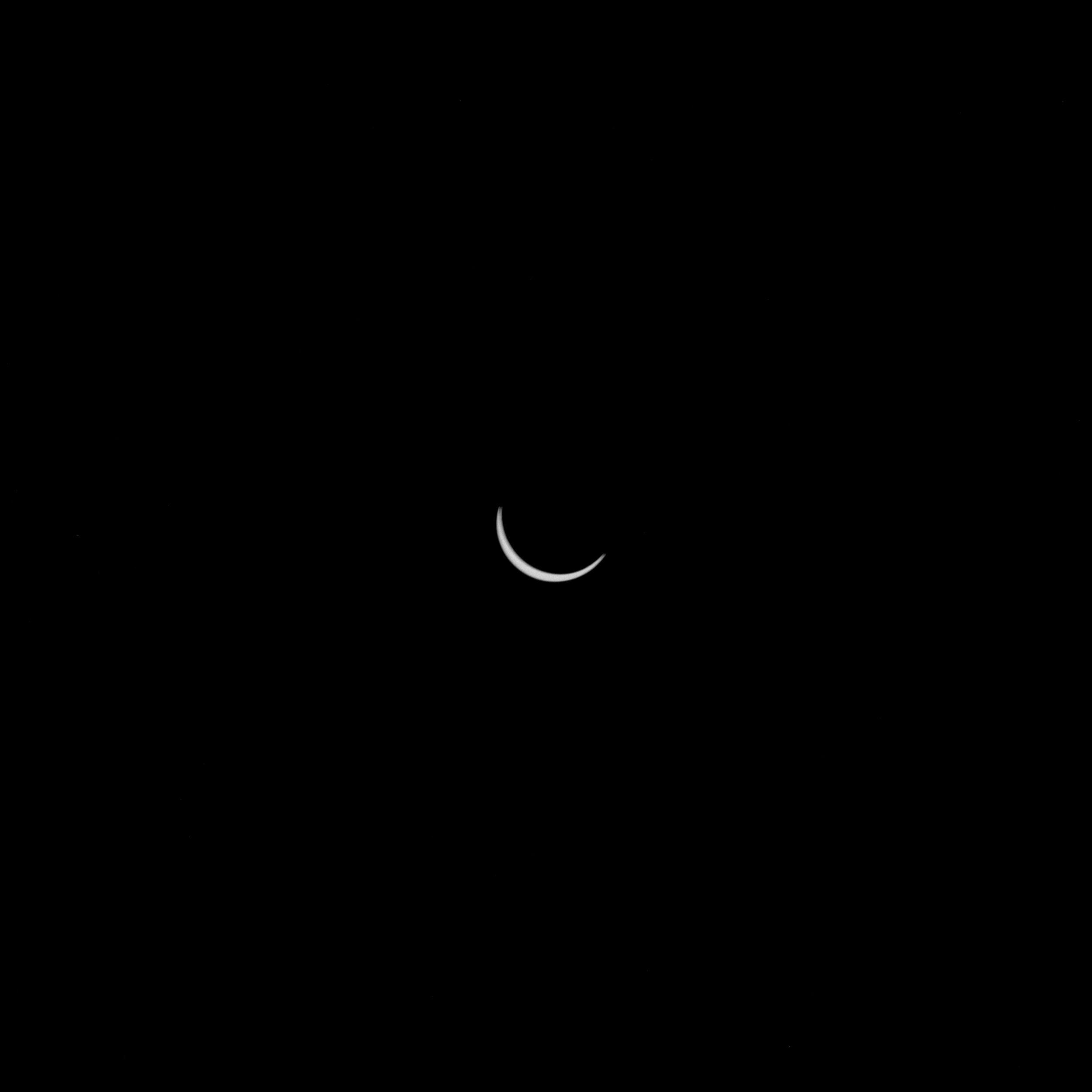 Just before the Total Solar Eclipse. Taken with the 250mm f/5.6 plus Teleconverter 2x, using a solar filter.