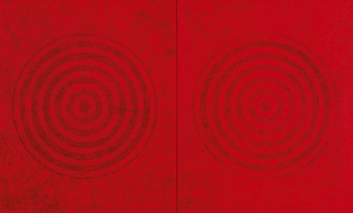 Redworld Concentric, 2016