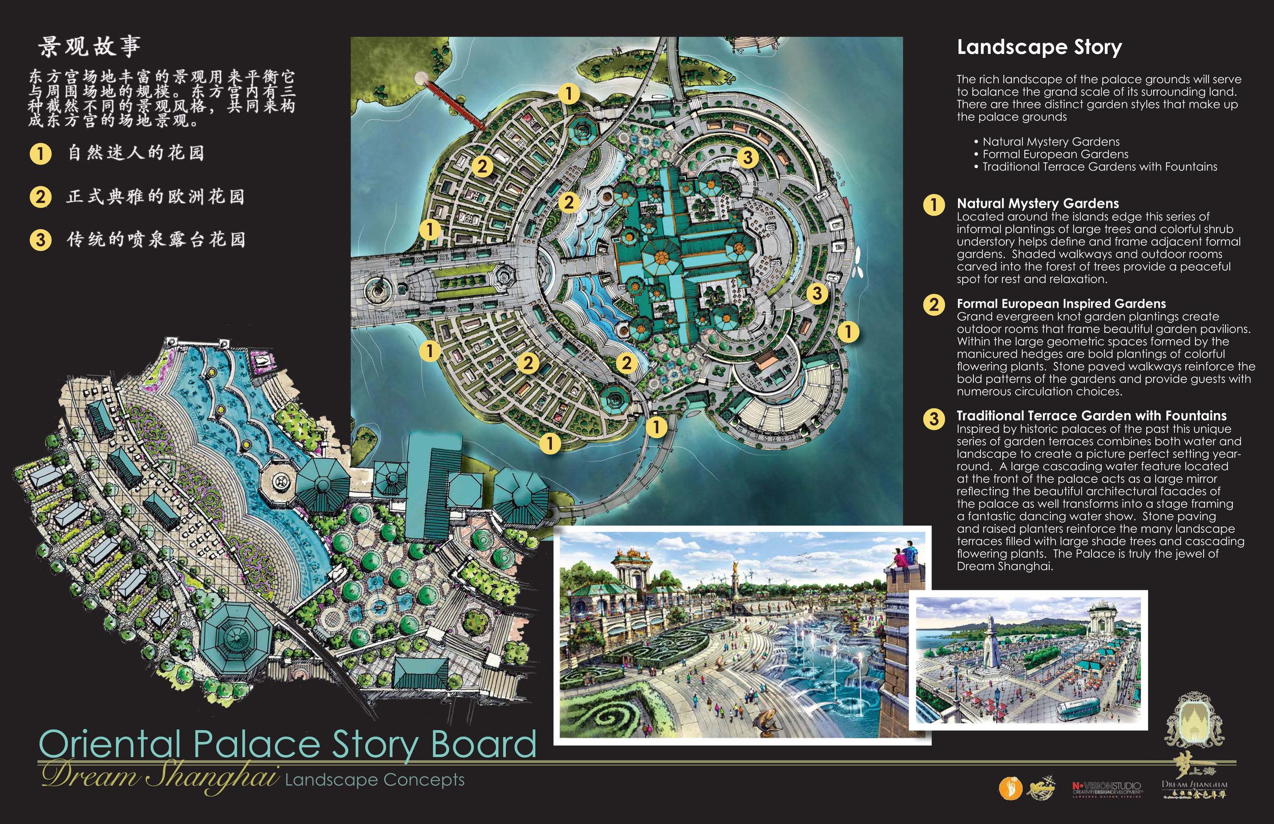 DS-LandscapeConcepts-2012-05-01-FINAL-3.jpg