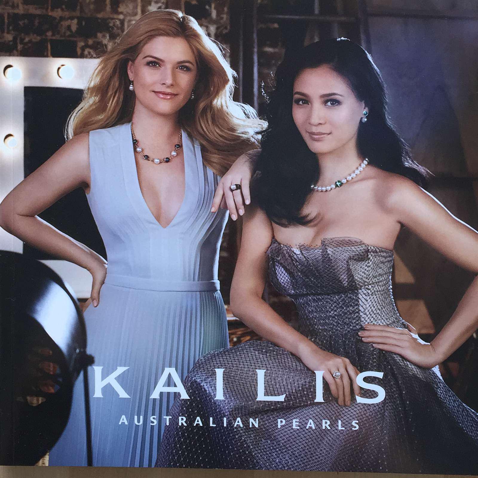 KAILIS Campaign