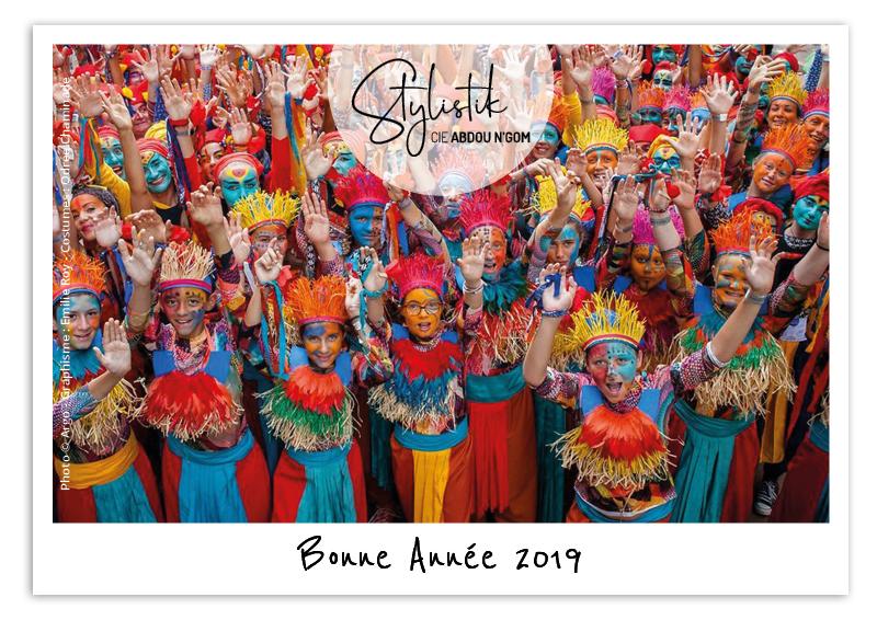 DJAMM METAPHORIK : Défilé de la Biennale de la Danse - Lyon 2018  Projet de résidence Bugey Sud 2017-2018 - Photo : Agence Argo - Costumes : Odrée Chaminade