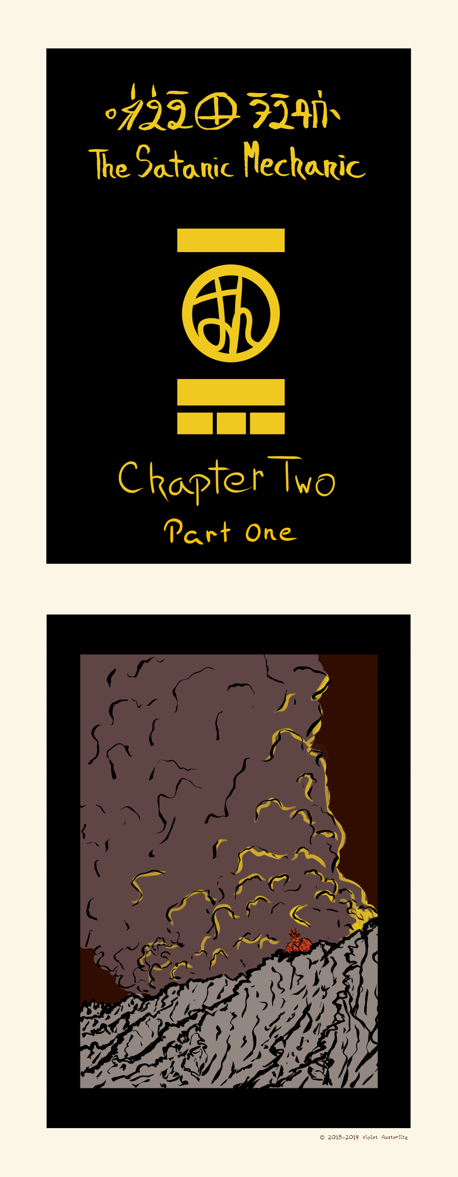 2 part one title and page 1.png