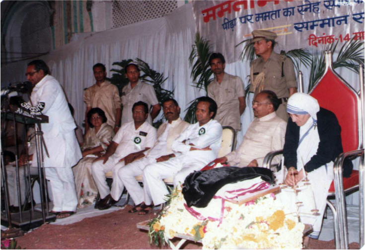 At a ceremony in Bhopal with Mother