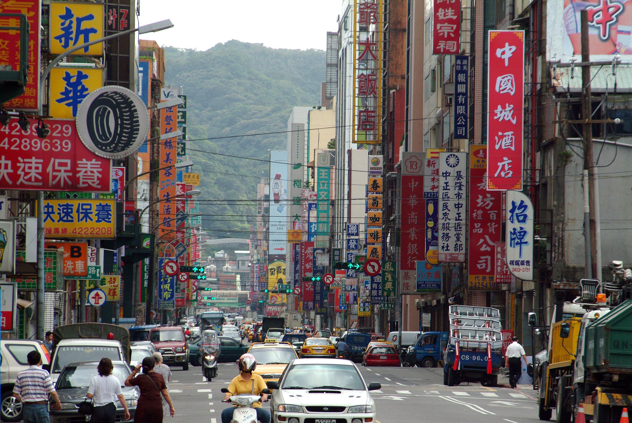 Back in Taipei- Capital of Taiwan.