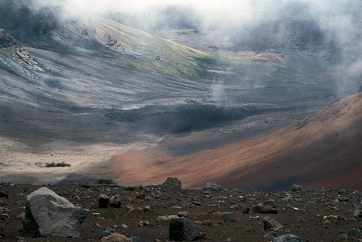 Inside Haleakela Volcano