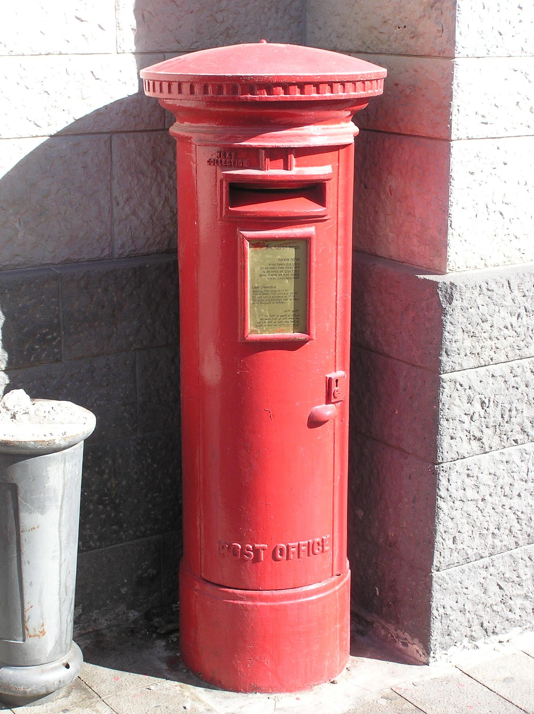 British_mailbox_Jerusalem.jpg