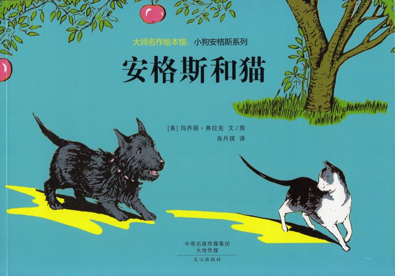 安格斯和猫.jpg