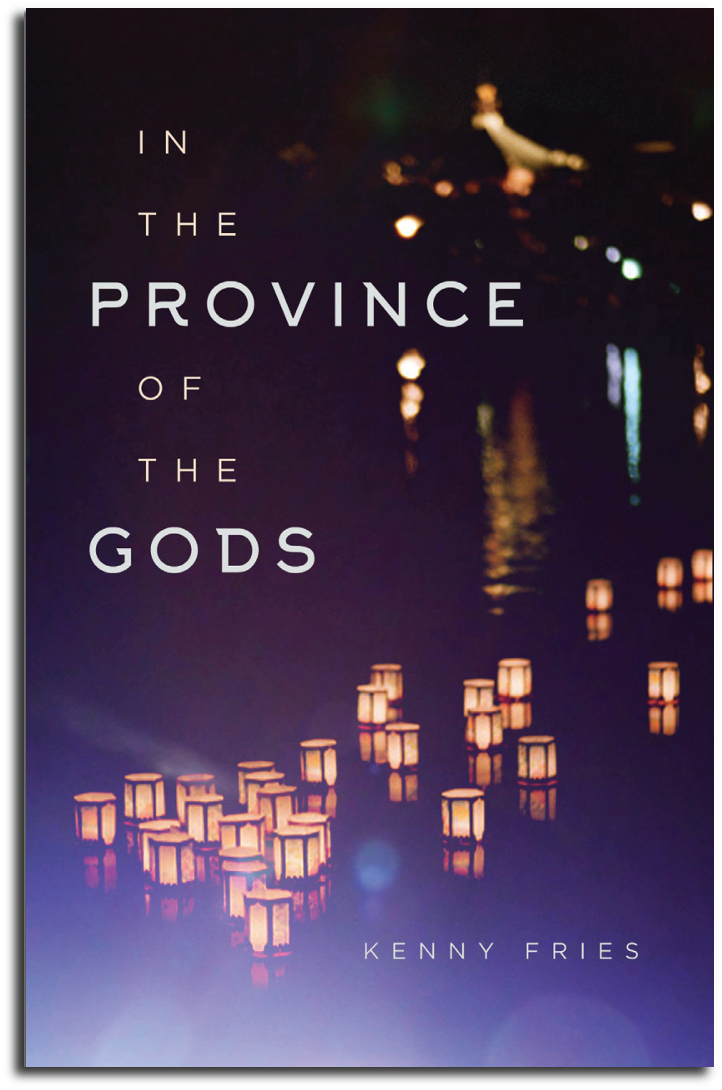 In the Province of the Gods  Kenny Fries 216 pp. Hardcover $26.95 (September 2017)   ORDER THE BOOK  Amazon  |  IndieBound