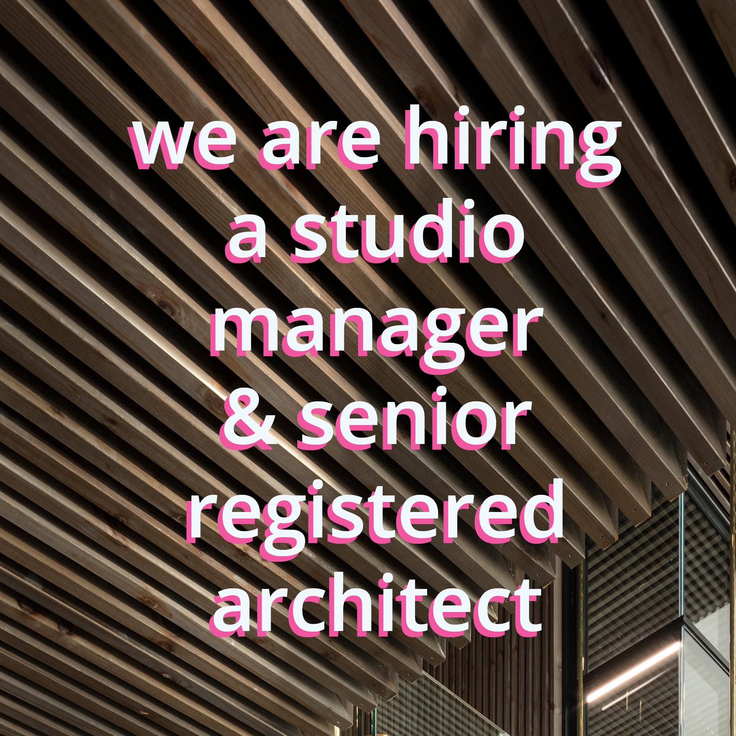 hiring banner.jpg