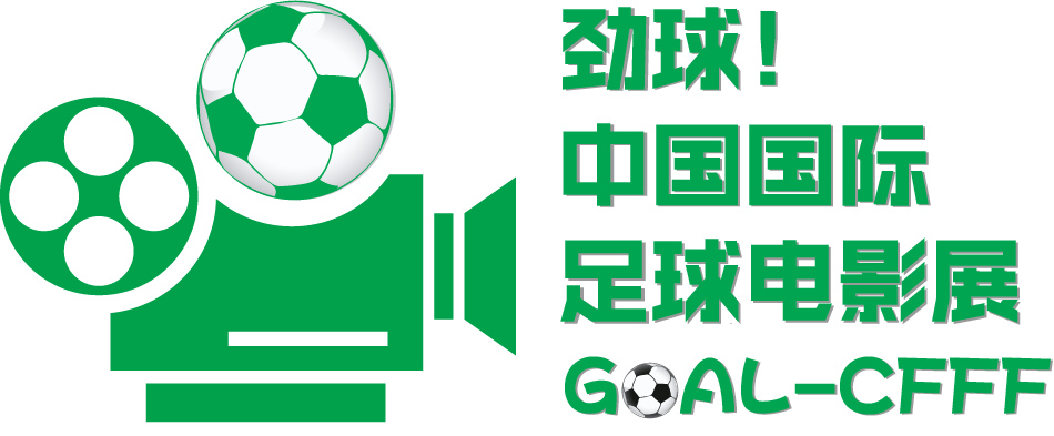 Chinese FFF.jpg