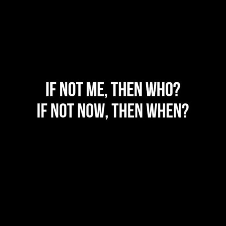 If not me.jpg