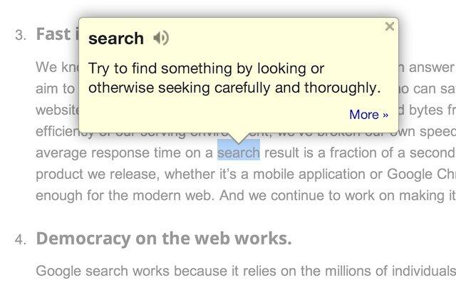 Google-Dictionary-Chrome-Extensions.jpg