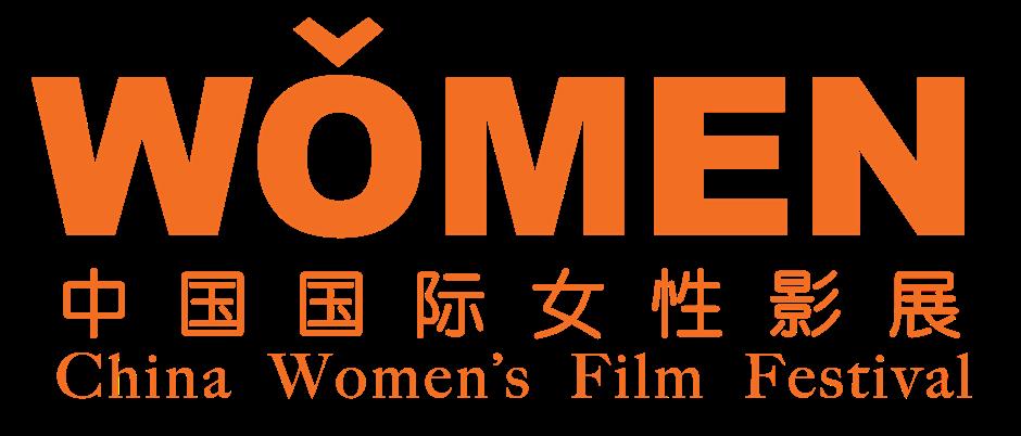 CWFF logo_long.png