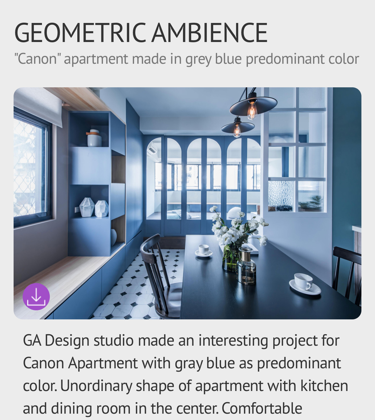 Room Look - GEOMETRIC AMBIENCE