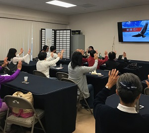 Connie Tsai, Tzu Chi Health talk in San Jose, CA.