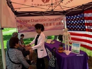 Connie Tsai, Free Clinic with Agape Charitable Dental Clinic in Cupertino,CA