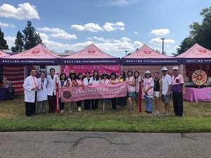 Connie Tsai, Free Clinic with GFCBW in Cupertino,CA