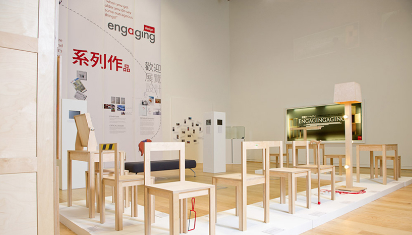 Engaging Aging Exhibition