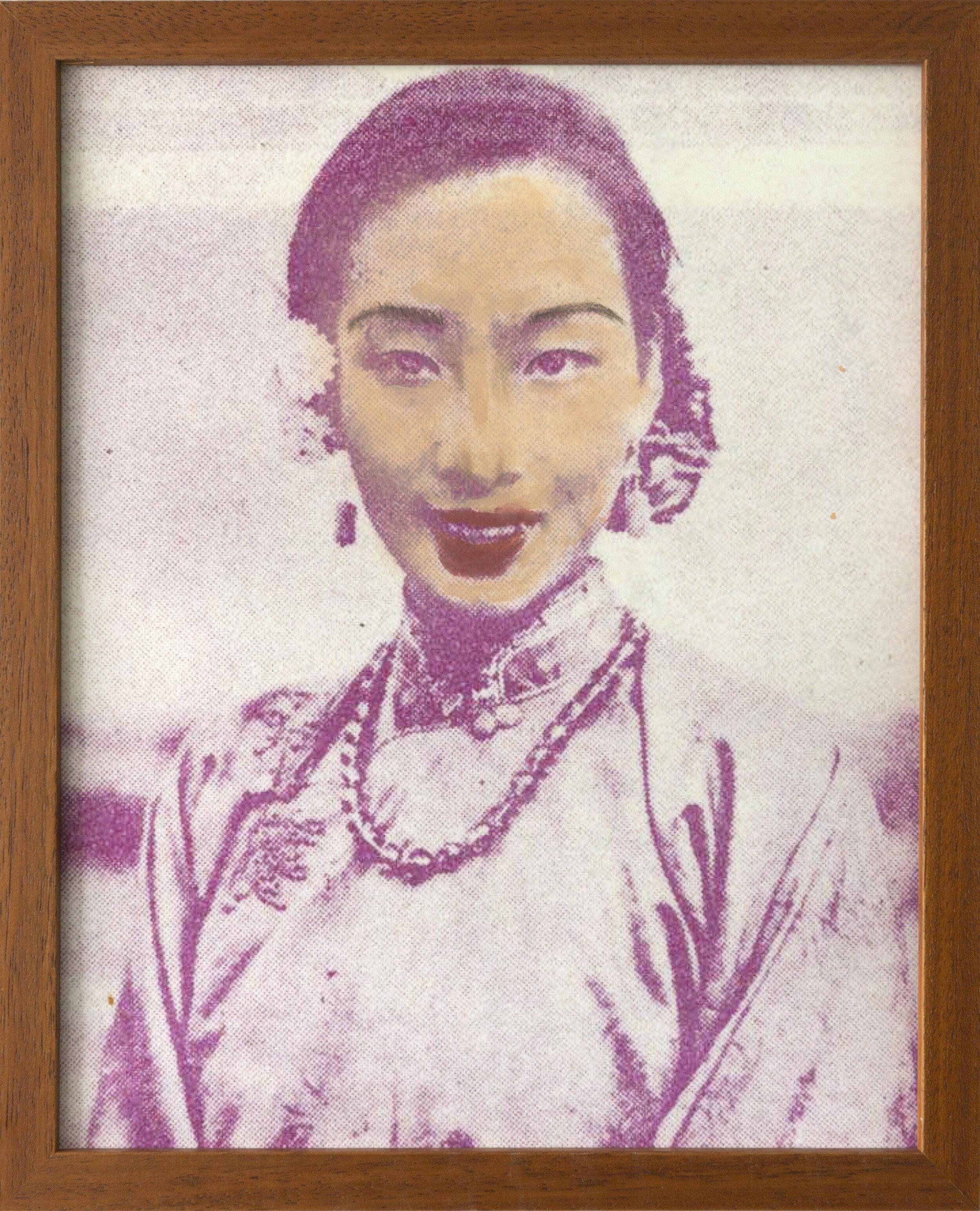 姚念媛,1934年(化妆:兰于青)