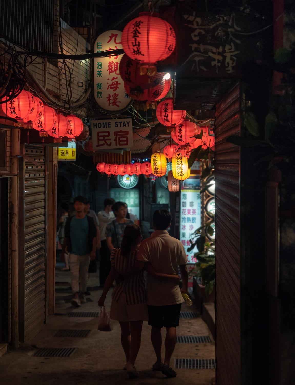 jiufen-taiwan-lanterns
