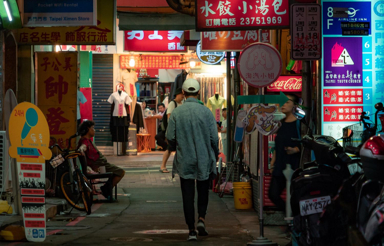 ximending-taiwan-shopping