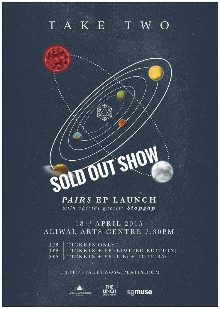 EP+launch+official+poster.jpg