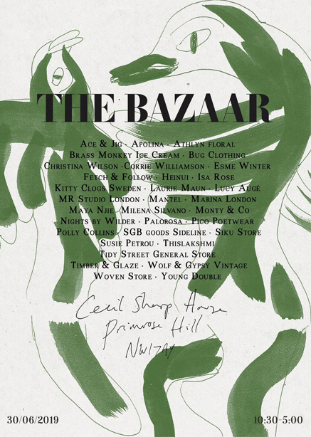 I'll be selling a collection of new textiles and prints alongside a whole bunch of talented femmes at the next instalment of The Bazaar London.  Make sure to   RSVP   before the event.