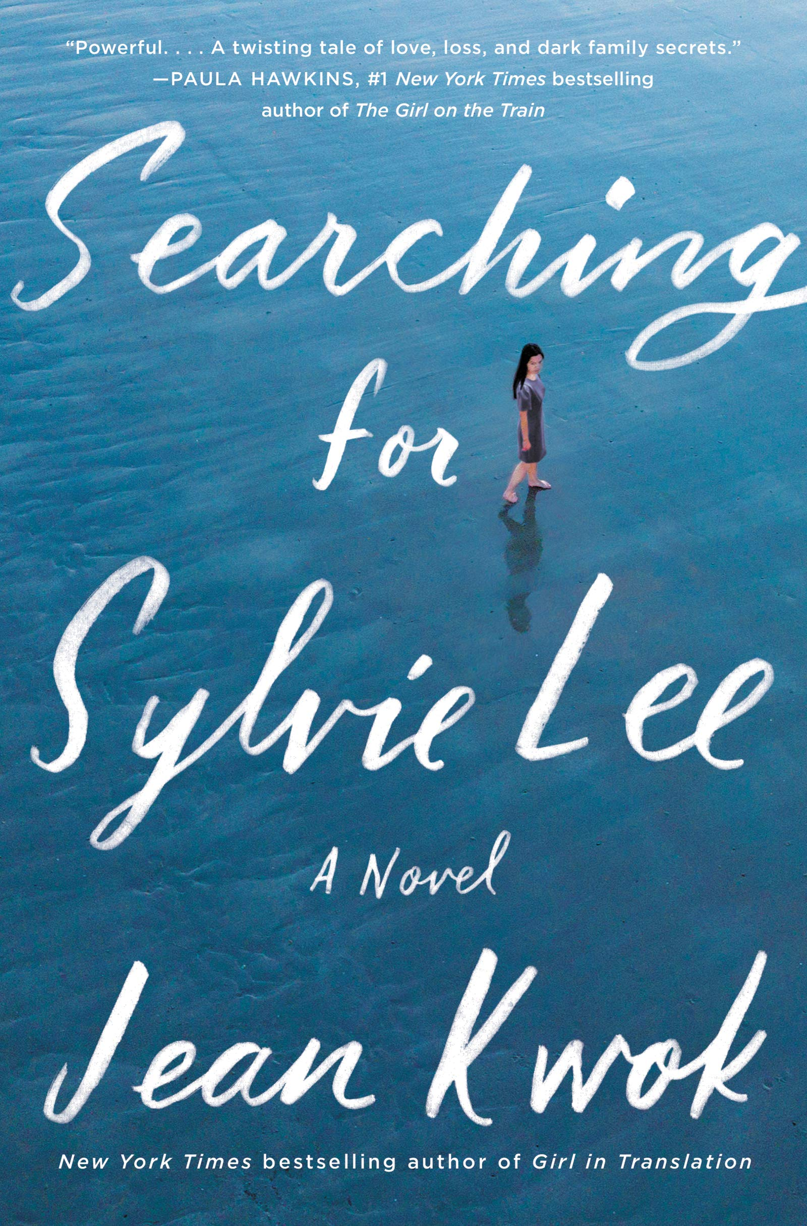 M Searching for Sylvie Lee.jpg