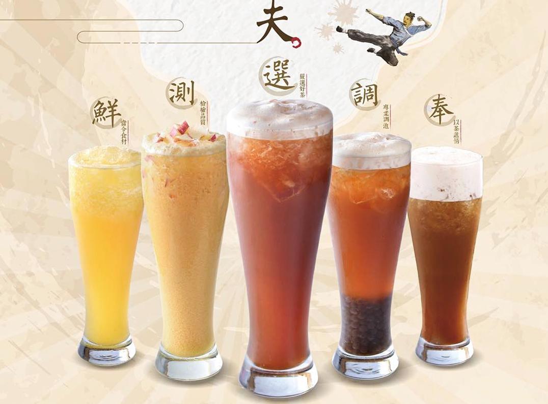 en.tp-tea.com
