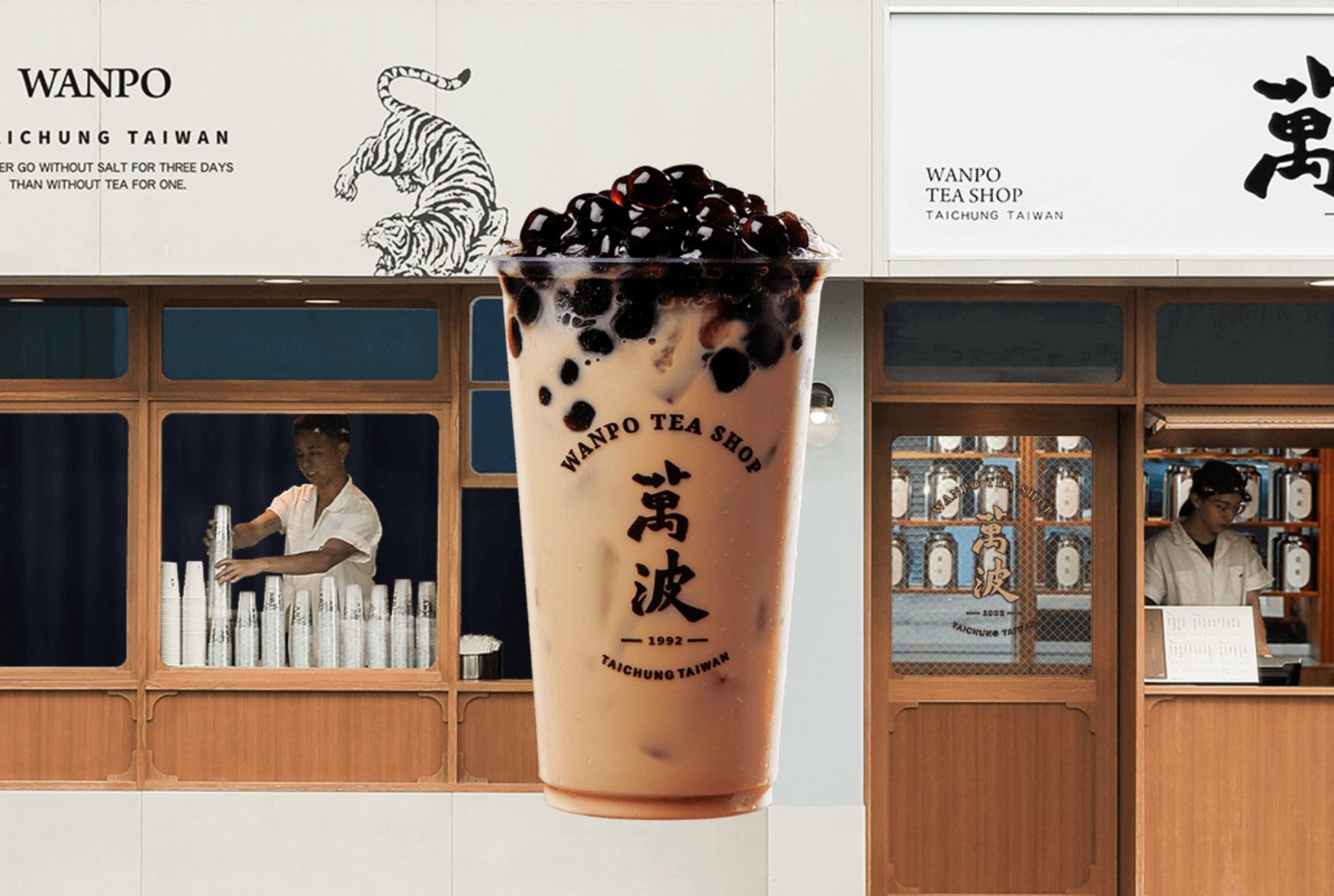 wanpo tea shop