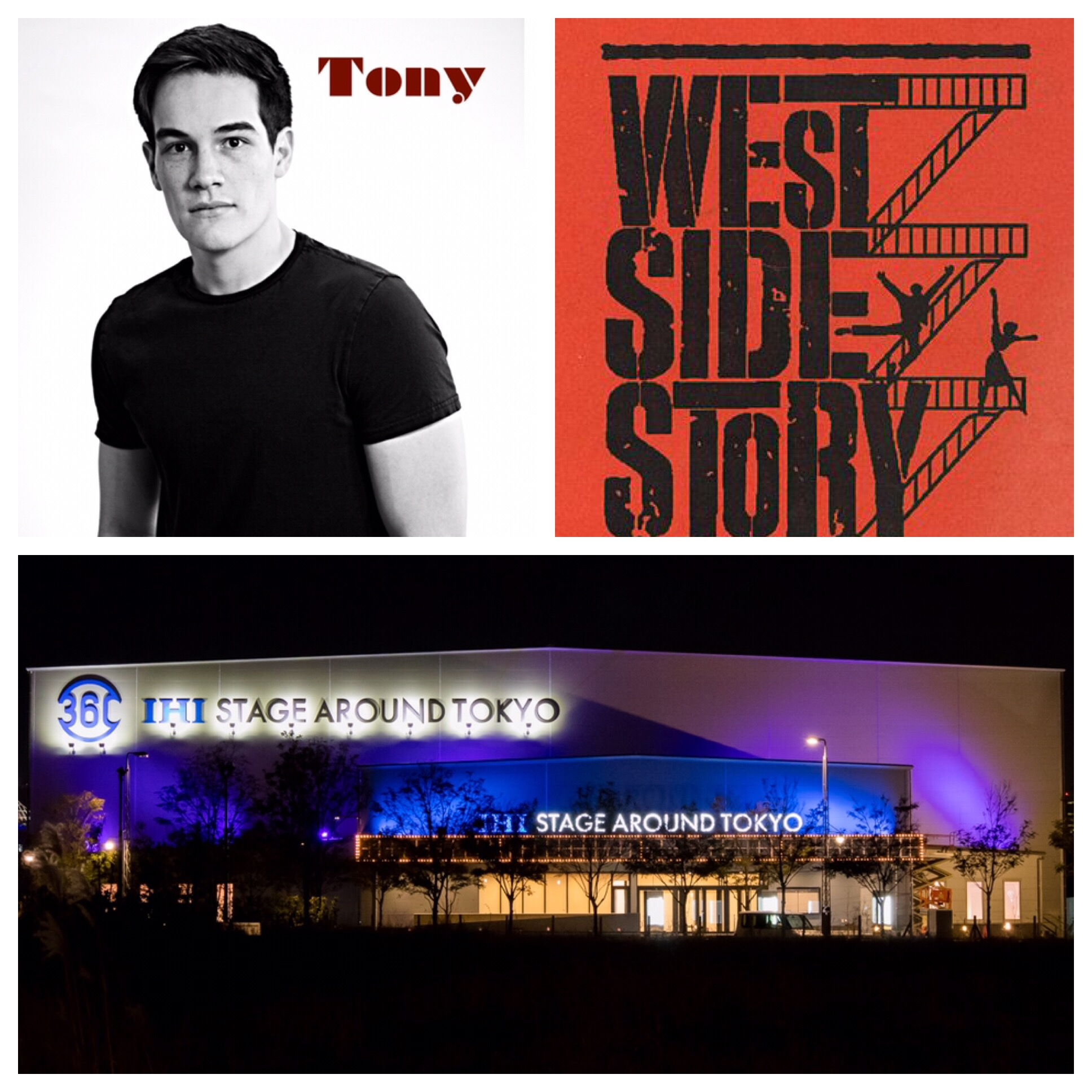 tony - Fall 2019 - Trevor will be playing Tony in the international production of West Side Story at the brand new IHI Stage Around Tokyo. The show runs August 19 - October 28.For a glimpse into this brand new innovative space, click here: http://www.playbill.com/article/new-west-side-story-with-a-rotating-auditorium-to-play-japan