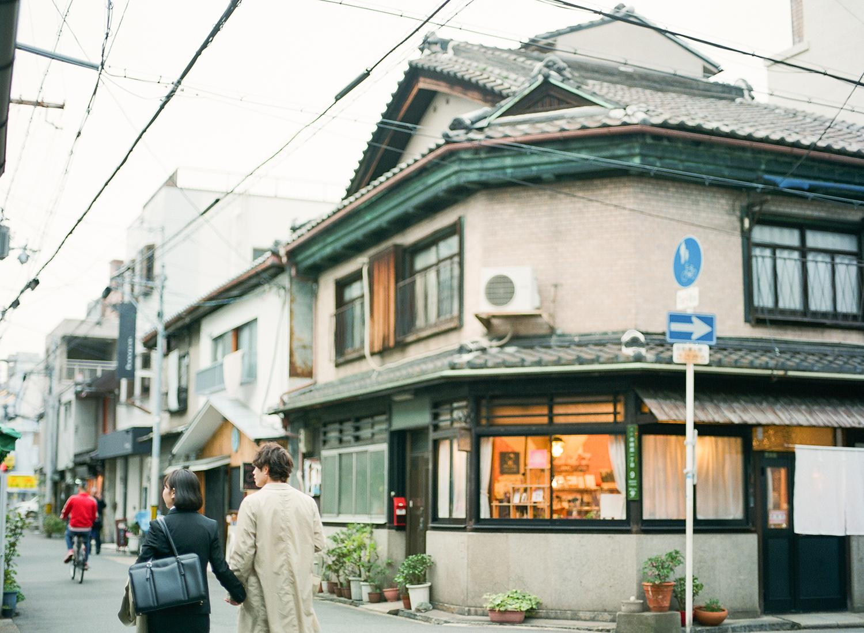 Japan (17).JPG