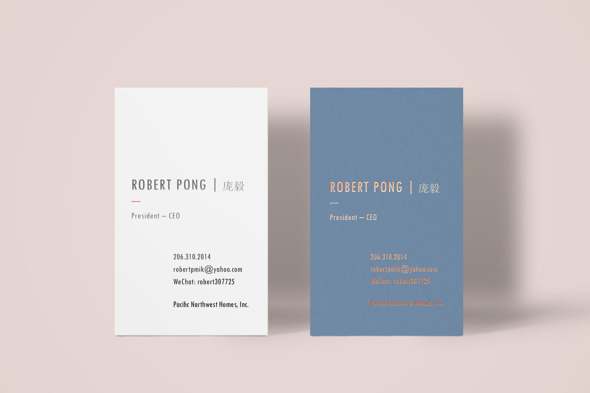 Robert Pong Business Cards.jpg