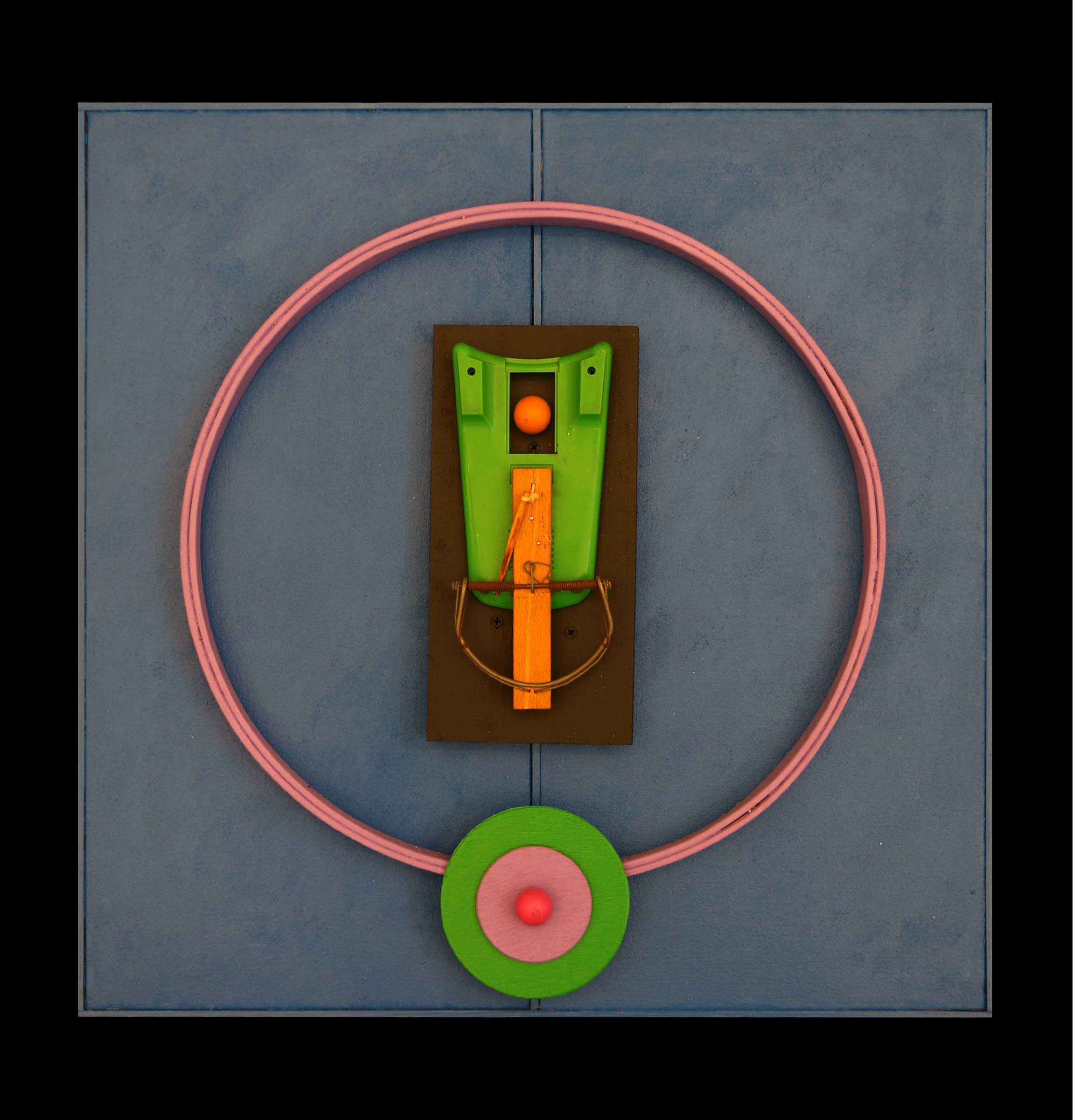 Circle VII