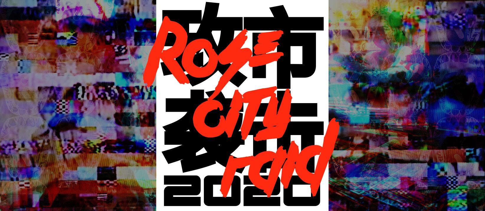 rcr-banner.jpg
