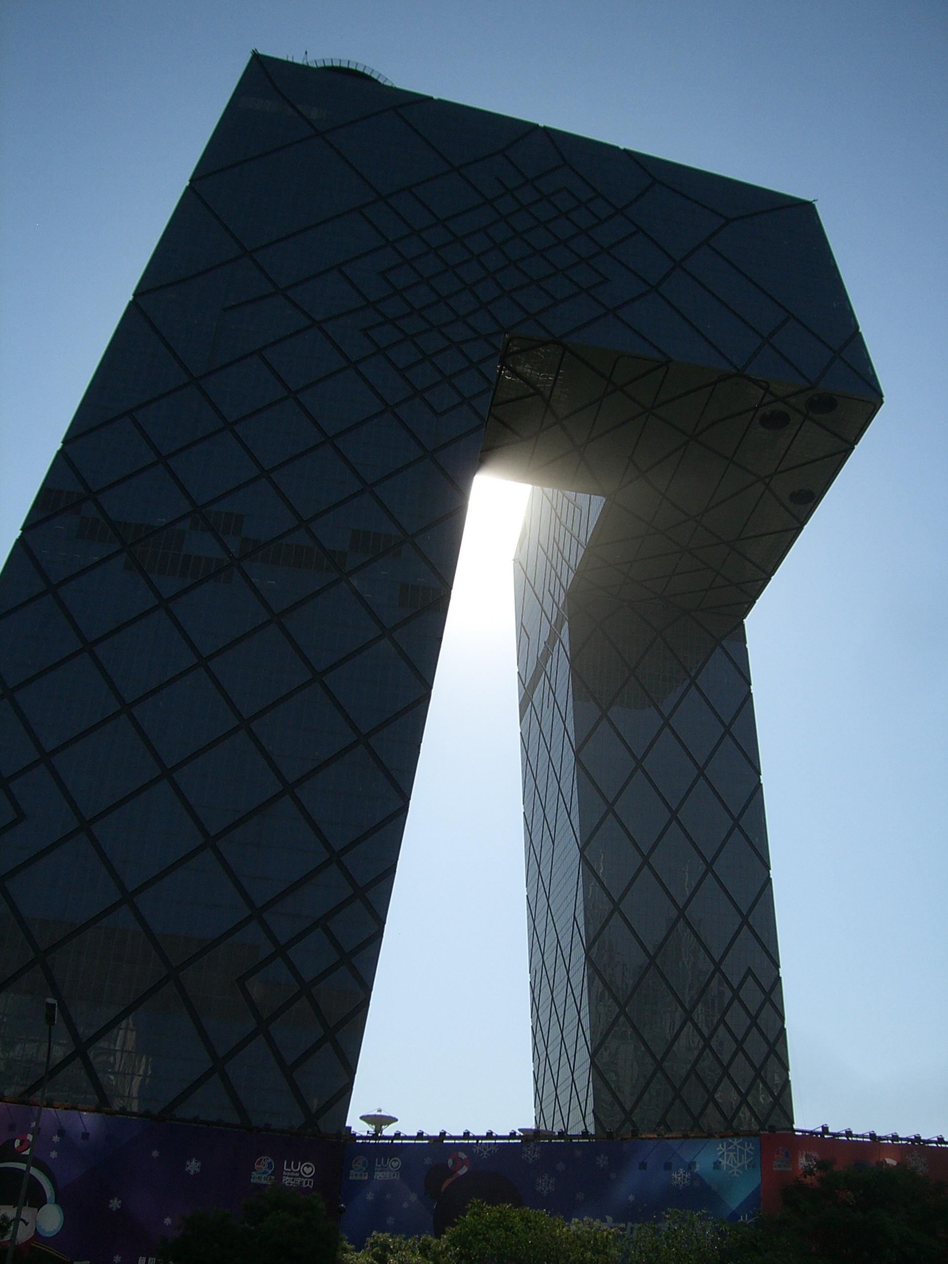 CCTV hq building, Beijing