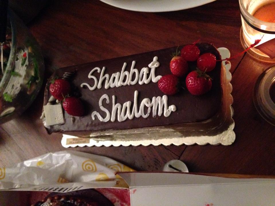 31 august kesher shabbat shalom cake.jpg