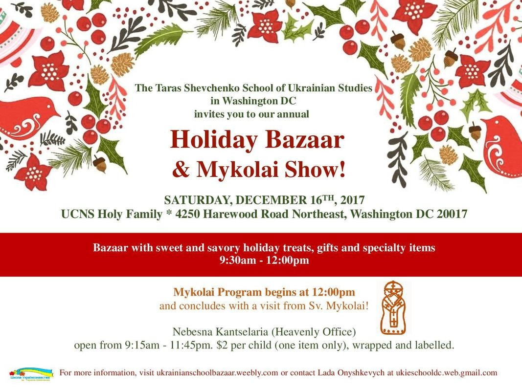 UCNS Holiday Bazaar Washington, DC