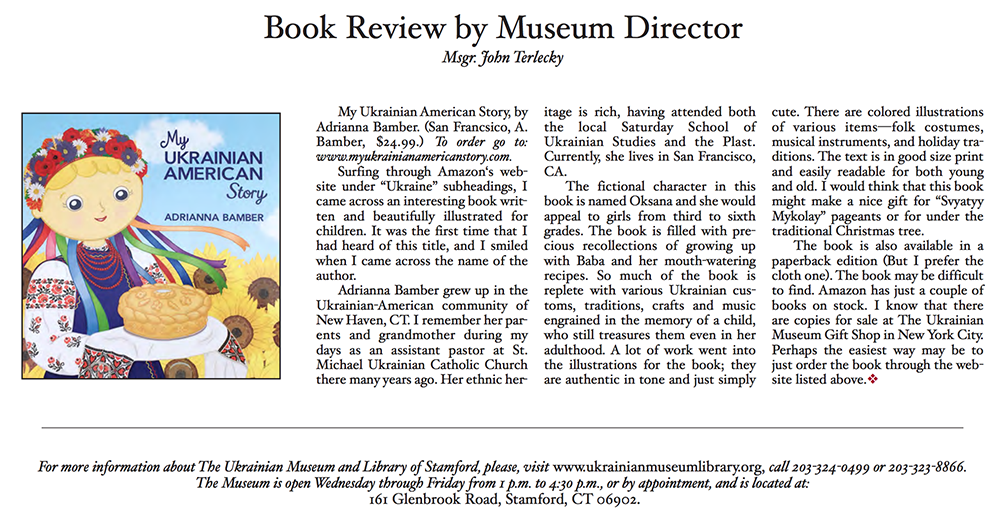 My Ukrainian American Story Book Review by Museum Director.png