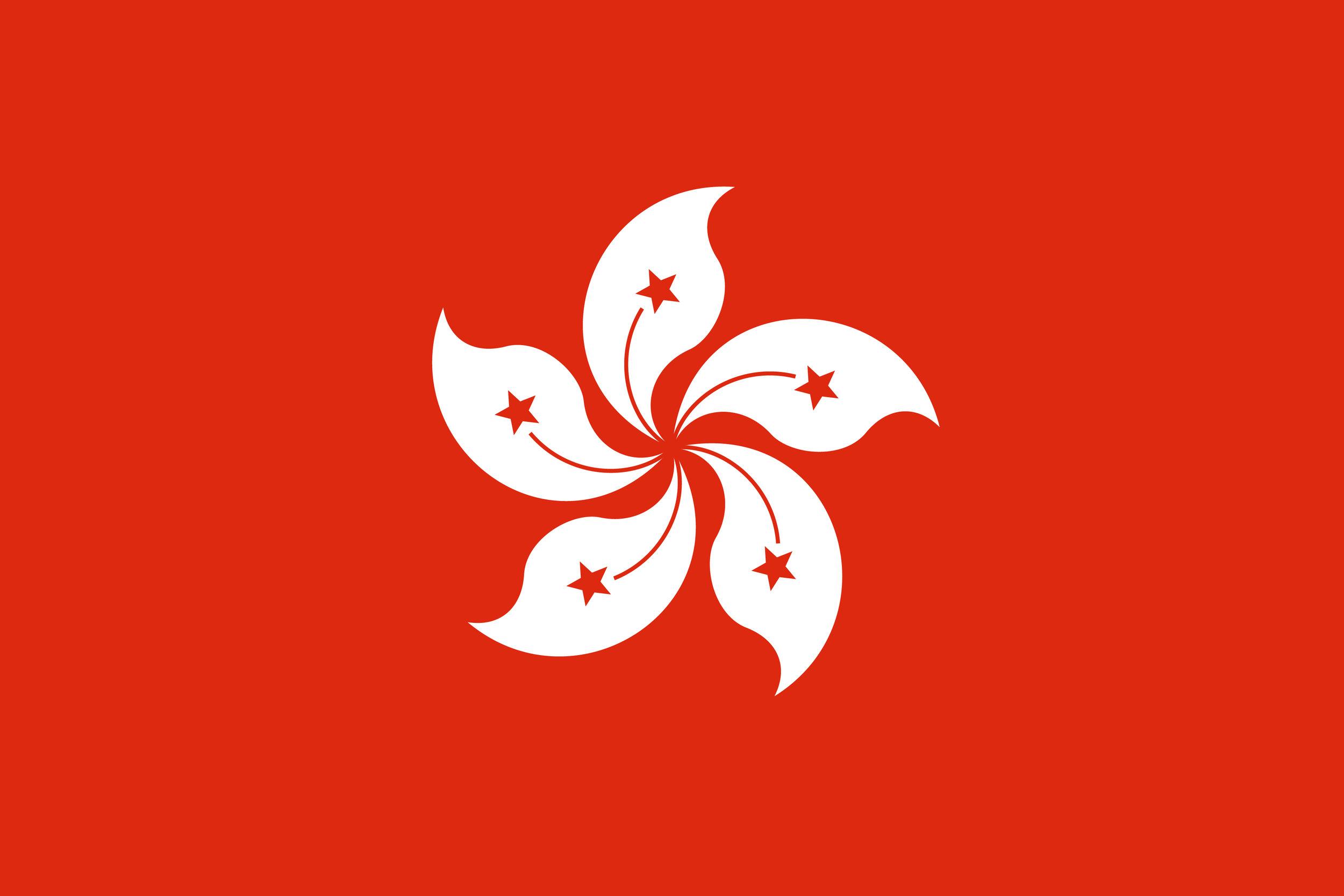 Flag_of_Hong_Kong.jpg