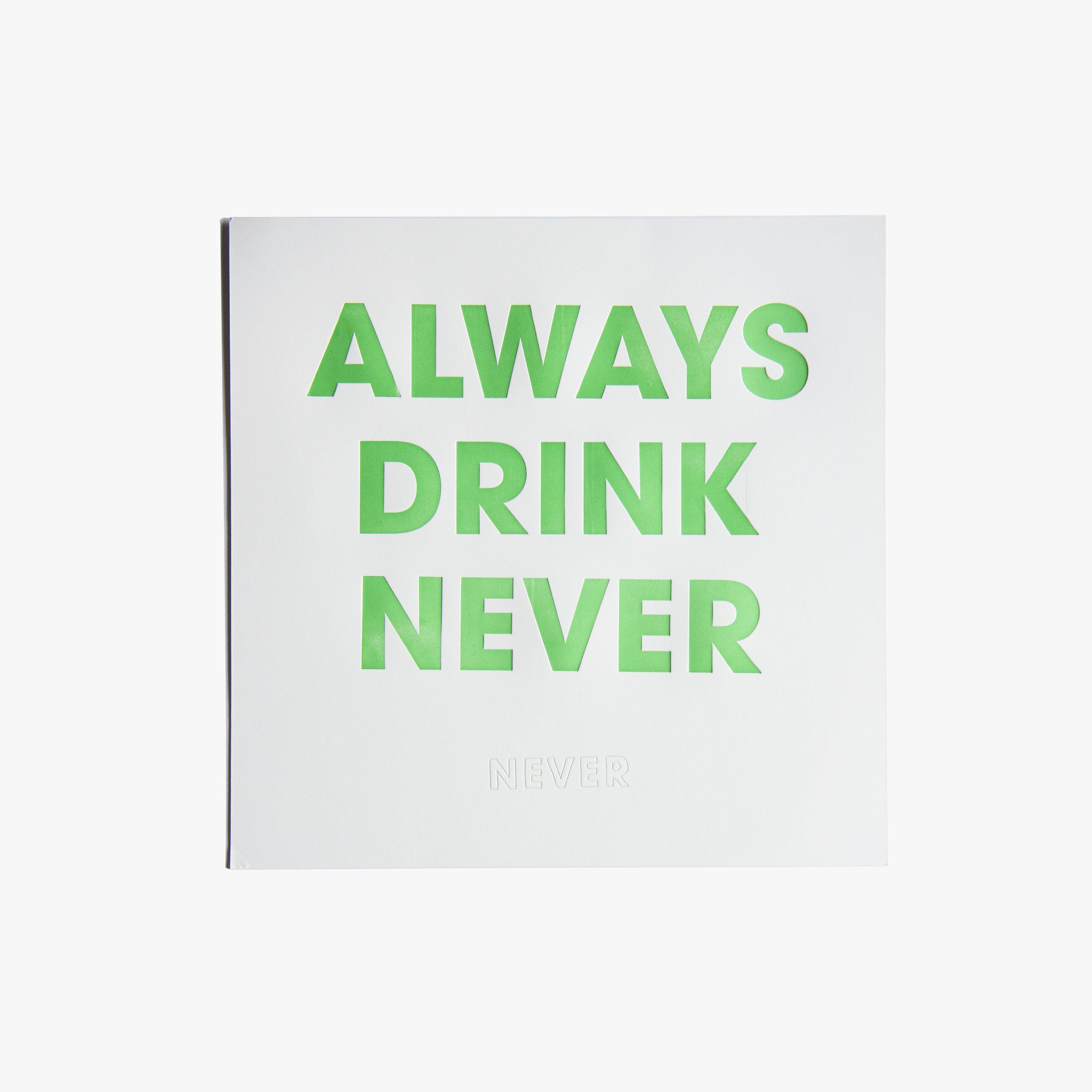 Never_Product_print_green.jpg