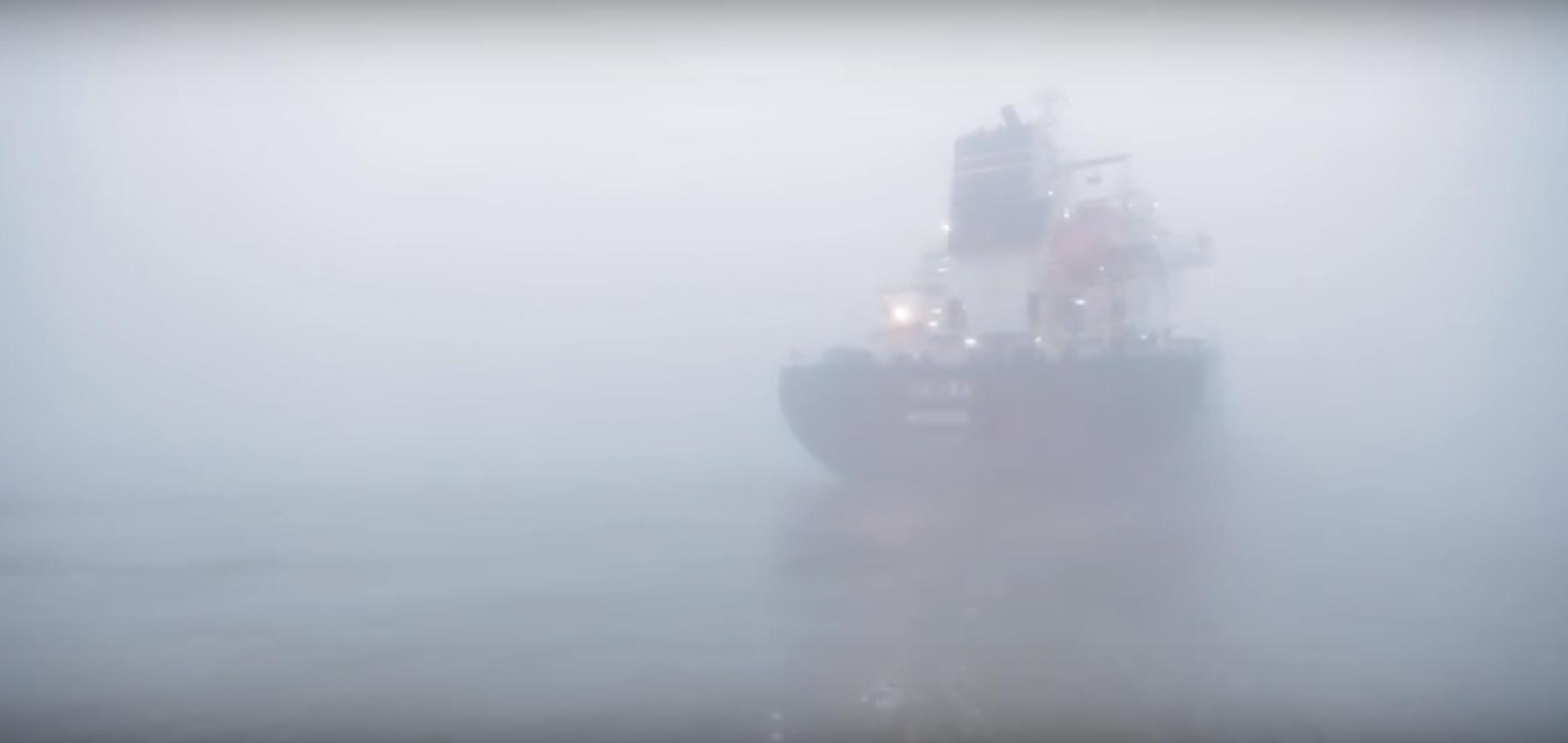 Fog_river_2019.png