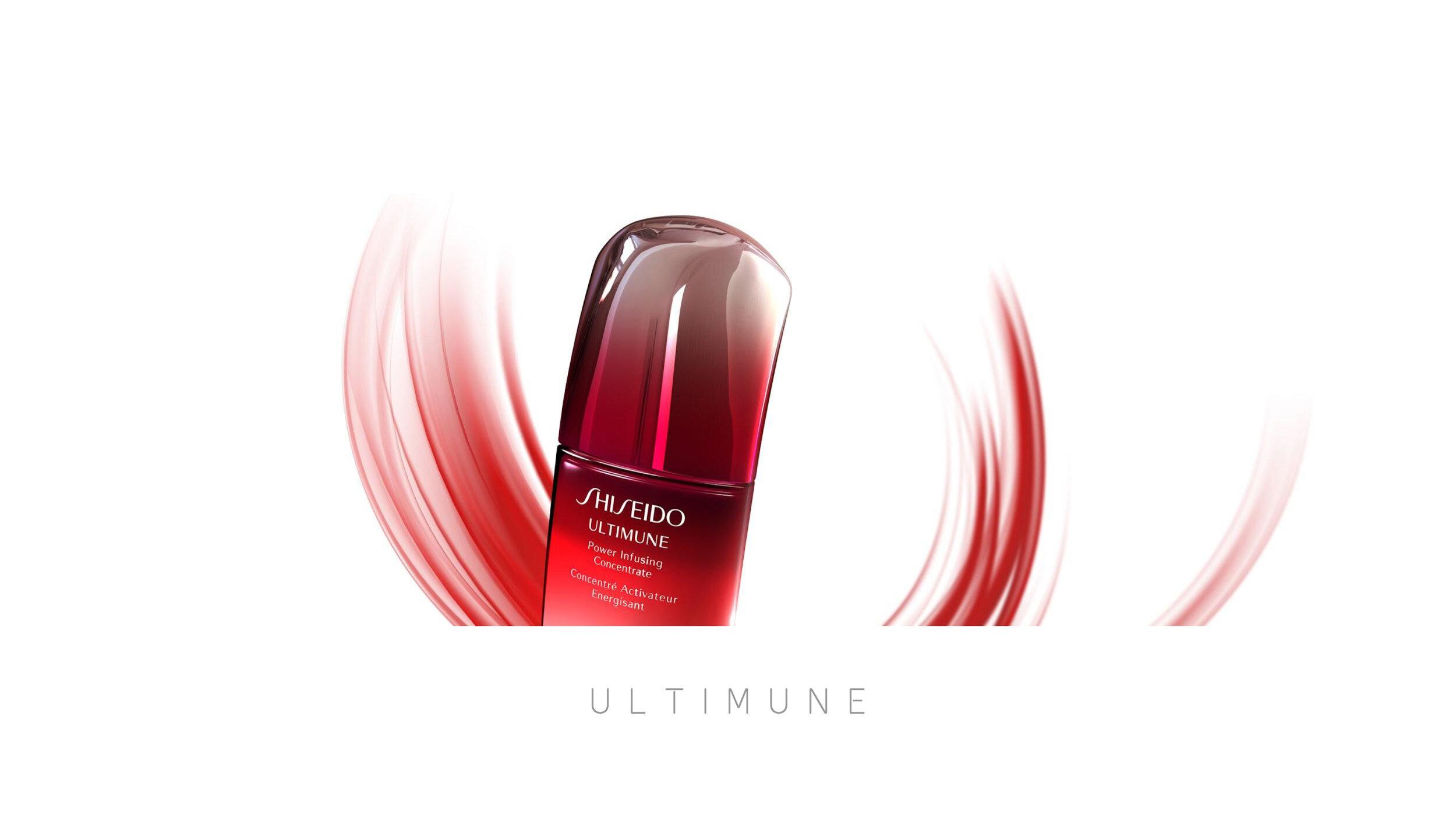 shiseido_brandbook_ultimune1.jpg