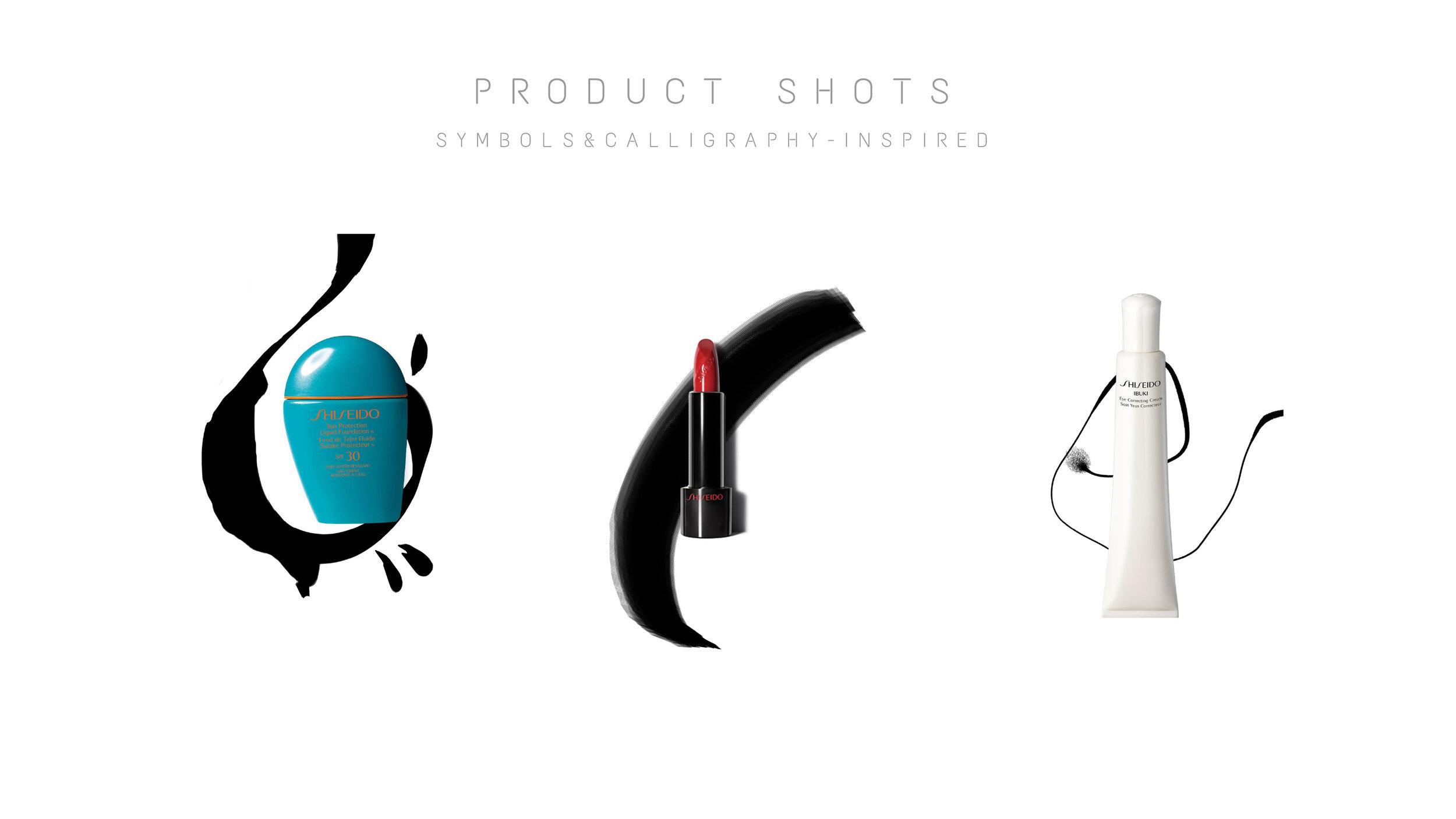 shiseido_brandbook_products1.jpg