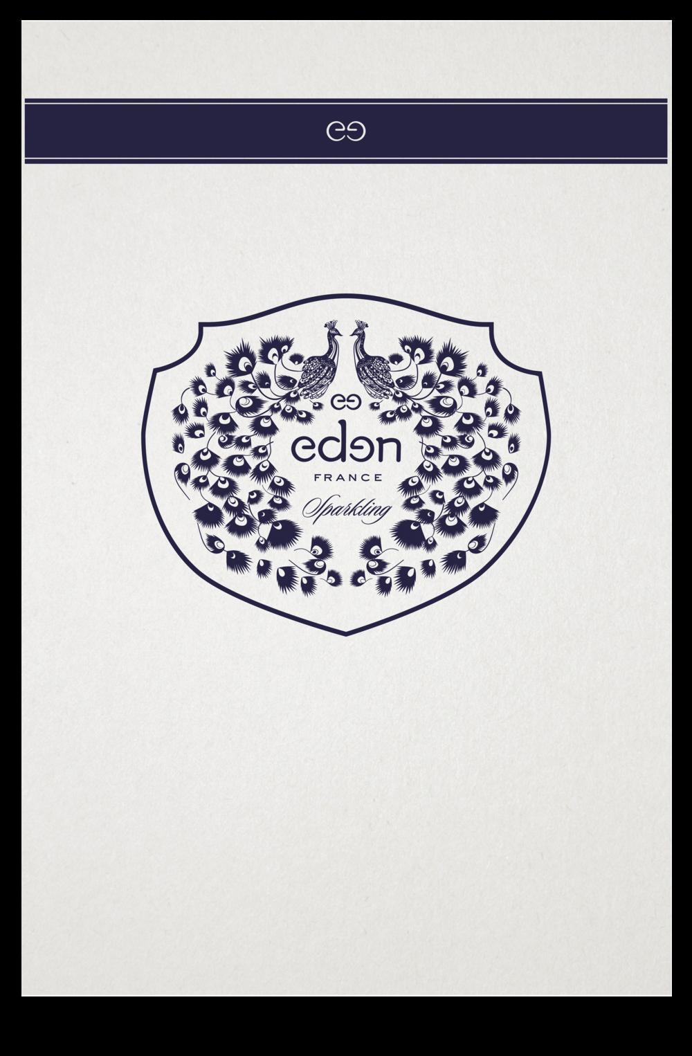 Eden+Box+transparent.png
